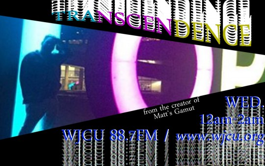 Transcendence Ad